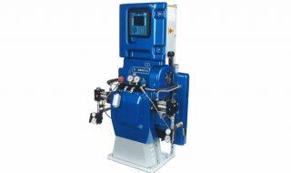リアクター_h-xp3|耐衝撃、超高速硬、防水、耐薬品、ポリウレアコーティング材の株式会社アーマード・プロダクツ